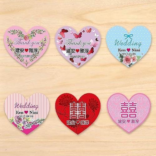 幸福婚禮小物❤客製化愛心型中西式浪漫典雅(4CM)--500張❤客製化/貼紙