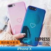 【妃航】簡約 iPhone X 藍光/雷射 愛心/心型 亮面/光面/鏡面 TPU 手機/軟殼/保護殼/背蓋
