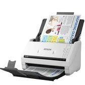 EPSON DS-530 商用高速文件掃描器【限時下殺-省5千】