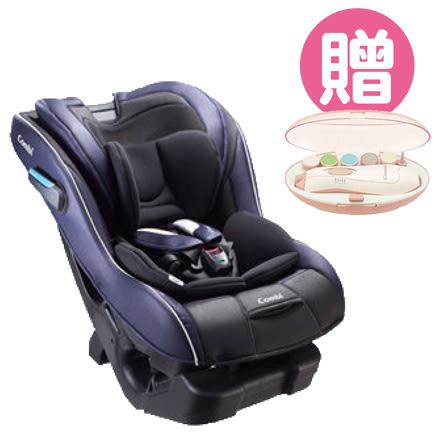 Combi 康貝 New Prim Long EG 汽車安全座椅-普魯士藍【贈電動磨甲機x1】