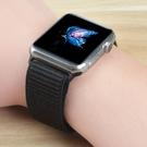 適用applewatch錶帶尼龍回環運動蘋果手錶錶帶金屬磁吸【英賽德3C數碼館】