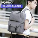 男女韓版高中大學生大容量百搭旅行電腦後背...