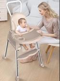 餐桌椅 餐桌椅兒童吃飯座椅兒童用可折疊便攜式多功能小孩學坐椅jy【快速出貨八折搶購】