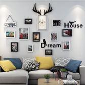 北歐風格裝飾畫客廳沙發背景牆掛畫歐式簡約大氣臥室壁畫餐廳牆畫 多色小屋YXS