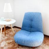 餵奶椅 日式懶人沙發組合創意小戶型客廳休閒躺椅靠背椅榻榻米椅單人沙發T 鉅惠
