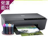 HP 6230【單向閥+寫真墨水】雲端高速彩印機HSP連續供墨系統【免運直出】