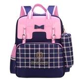 書包小學生6-12周歲可愛公主雙肩包3-5年級女童背包 1-3年級女孩