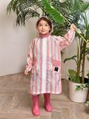 BigOrange條紋兒童寶寶幼兒園小學生小孩子男童女童雨衣雨披