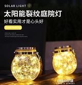 太陽能感應燈太陽能戶外燈90W太陽能戶外燈庭院燈新農村 牛年新年全館免運