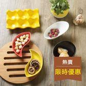 年終盛宴  2個裝陶瓷碟紅黃黑色釉醬料小菜碗中西日韓餐廳酒店芥末辣椒碟   初見居家