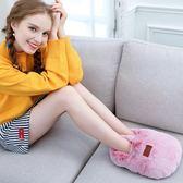 冬天暖腳神器加熱暖足寶床上充電墊保暖女鞋睡覺用電暖熱水袋冬季·夏茉生活