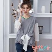 betty's貝蒂思 條紋拼接風綁結上衣(黑色)