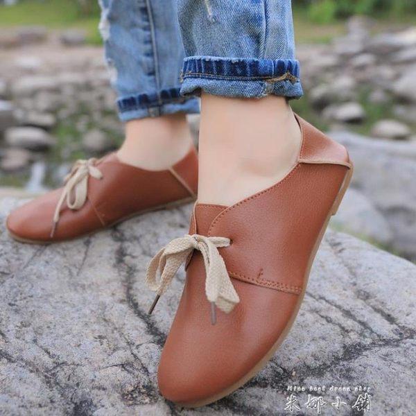 秋季新款森系圓頭小白鞋平底兩穿娃娃鞋休閒文藝范學生鞋女單鞋潮   米娜小鋪