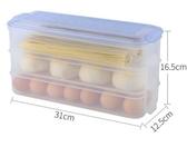 【多層食物收納盒 YR84密封盒長方形 冰塊盒 水餃保鮮盒 廚房分格保鮮盒 微波解凍餃子盒 餃子冷凍