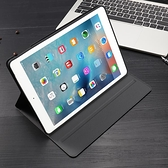 iPad2018保護套商務2019新款air3平板10.5電腦蘋果9.7英寸網紅mini5 璐璐