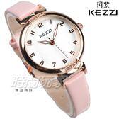 KEZZI珂紫 數字時刻 美鑽 圓形皮革石英腕錶 學生錶 防水手錶 女錶 玫瑰金x粉紅 KE1420粉