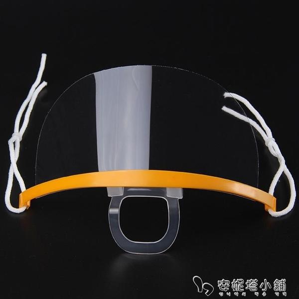 10只裝透明口罩微笑防霧衛生酒店餐廳餐廳塑料食品廠食堂餐飲專用 雙12購物節