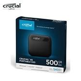 【綠蔭-免運】Micron Crucial X6 500G 外接式SSD