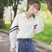 長袖襯衫秋冬學院POLO衫百搭長袖白襯衫女寬鬆學生條紋襯衣 扣子小鋪