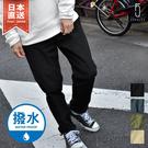 【ZIP FIVE】寬版錐形褲