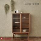 [紅蘋果傢俱]SE021木栽系列 餐邊櫃...