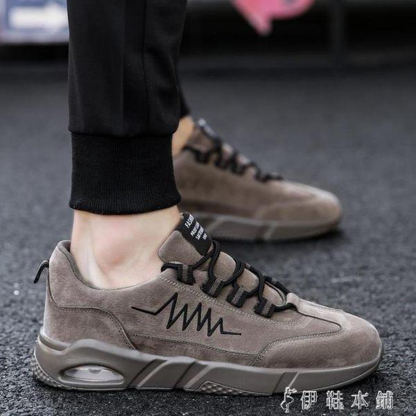 運動鞋男春季潮鞋子韓版潮流休閒鞋跑步氣墊鞋男士板鞋夏季學生鞋  伊鞋本鋪