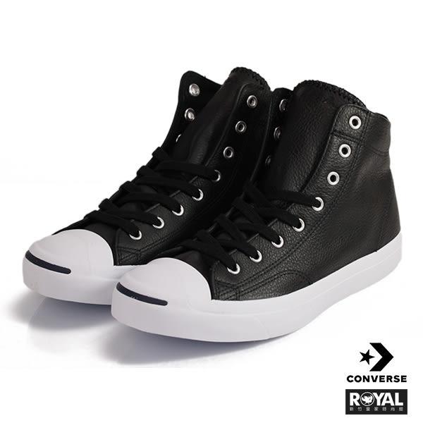 CONVERSE 新竹皇家 Jack Purcell Lp 黑色 皮質 羽球 休閒鞋 高筒 男款 NO.A8510