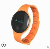 潮流新概念智能手錶電子錶男女學生運動多功能計步韓版簡約觸屏錶 酷男精品館