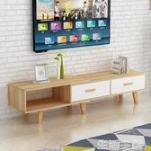 電視櫃 北歐電視櫃茶幾幾組合家具客廳現代簡約小戶型臥室伸縮電視櫃地櫃 mks生活主義