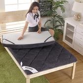床墊 冬季加厚床墊軟墊宿舍單人0.9×1.9x2.0米1m墊被學生褥子大學寢室【幸福小屋】