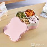 乾果盤 水果干果盤創意歐式塑料零食盤 分格帶蓋現代客廳家用瓜子糖果盤 igo下殺