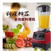 攪拌破壁料理豆漿機家用多功能輔食igo220v爾碩數位3c