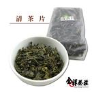 清茶片 150克 全祥茶莊