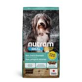 寵物FUN城市│紐頓nutram I20 三效強化犬 羊肉+糙米 狗飼料【11.4kg】犬糧 成犬