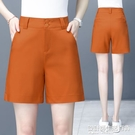四分褲女2021夏季新款高腰寬松薄款a字西裝褲5分短褲直筒五分中褲 快速出貨