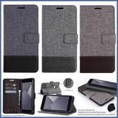 小米 紅米 Note 6 Pro 小米 8 Lite 商務質感皮套 手機皮套 插卡 支架 掀蓋殼 皮套 保護套