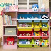 兒童玩具收納架多層置物架整理架玩具架收納箱玩具櫃大容量經濟型 XW