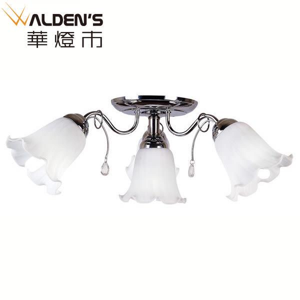 燈飾燈具【華燈市】愛麗絲水晶3+1半吸頂燈 030433 客廳燈餐廳燈房間燈