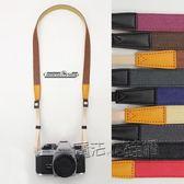 相機帶肩帶單眼微單背帶文藝可愛掛繩佳能拍立得復古索尼純棉牛仔  『魔法鞋櫃』