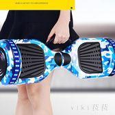 平衡車 電動平行車雙輪兒童智慧代步車成人學生兩輪體感帶扶桿平衡車 CP6507【VIKI菈菈】