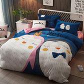 預購-極柔加厚法蘭絨床包四件組-雙人-企鵝