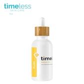 Timeless 摩洛哥堅果油 (阿甘油) 30ml【巴黎丁】