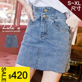 LULUS特價-L雙釦不修邊側開叉牛仔短裙S-XL-藍  【05011333】