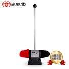 尚朋堂 電動擦鞋機UC-989P
