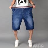夏季薄款鬆緊腰牛仔短褲男彈力寬鬆五分褲加肥加大碼肥佬七分中褲 依凡卡時尚