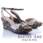 ★2018春夏★Keeley Ann迷幻曲線~ 異色交叉腳踝帶全真皮楔形涼鞋(咖啡色)