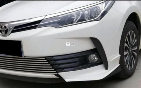 【車王汽車精品百貨】豐田 Toyota Altis 11.5代 小包圍 前包 下巴 前包角 前下巴