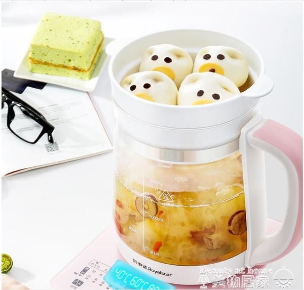 養生壺 榮事達養生壺全自動家用多功能玻璃電水壺辦公室小型煮茶器花茶壺220V XL 美物 99免運