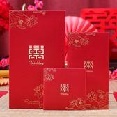 婚慶紅包大紅包結婚創意千元紅包利是封硬質萬元改口【不二雜貨】