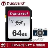 【免運費+贈SD收納盒】創見 64GB SD記憶卡 64G 300S SDXC UHS-I C10 相機記憶卡X1【相機用大卡】